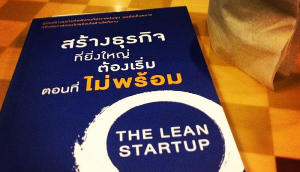 the-lean-startup2